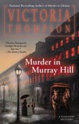 murder on murray hill